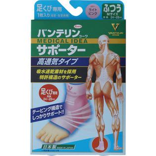 KOWA高通气护踝粉色M号