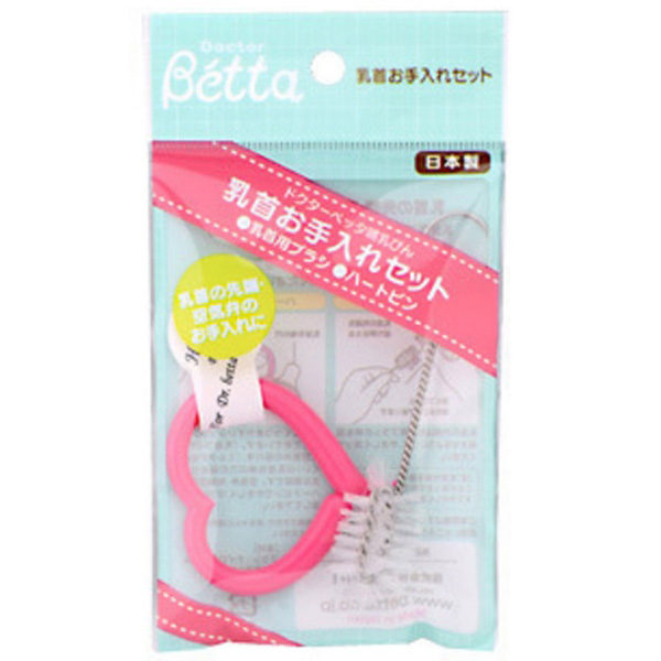 贝塔 奶瓶专用高级白马毛奶嘴刷+奶嘴疏通针