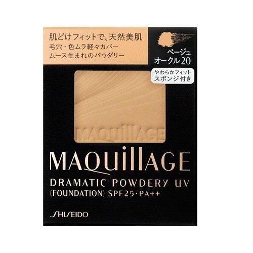 资生堂 Maquillage心机美人无瑕定妆粉饼芯 BO20