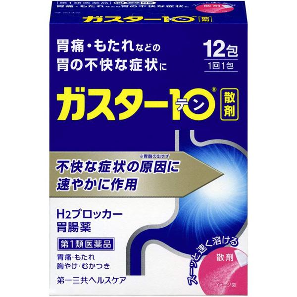 第一三共保健 肠胃药散剂 12包