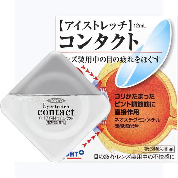 乐敦放松眼部聚焦肌肉眼药水12mL软隐形眼镜用