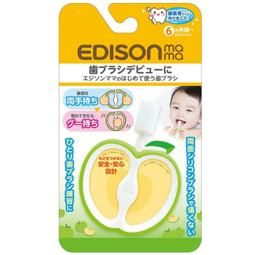 EDISON苹果造型手握式360°牙刷 6个月左右开始