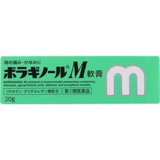 武田CH 痔疮治疗软膏M 20g