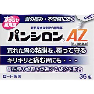 乐敦制药 肠胃药AZ 36包