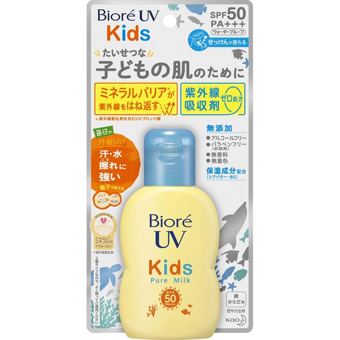 花王碧柔 儿童敏感肌温和防晒乳