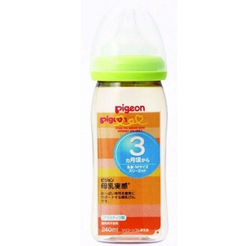 贝亲PPSU奶瓶 绿色240ml