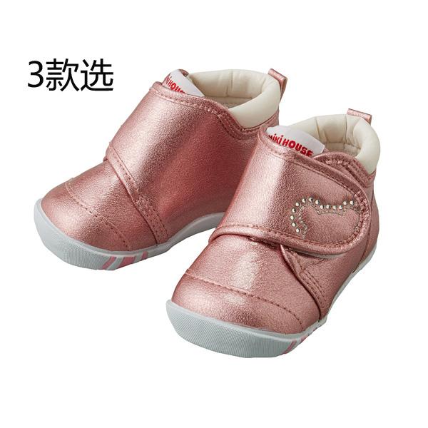 1-3岁婴儿鞋11-9301-614