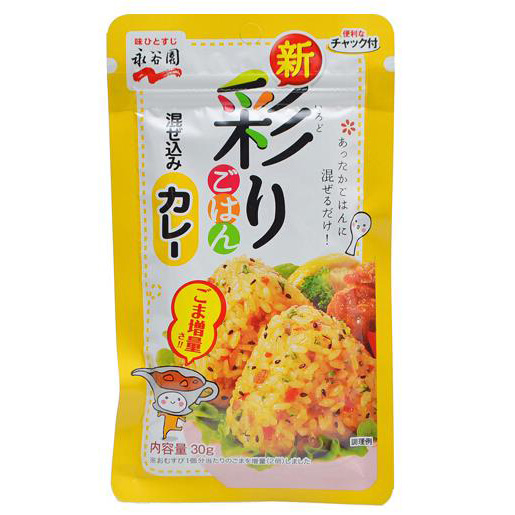 永谷园 彩色米饭混合咖喱30g