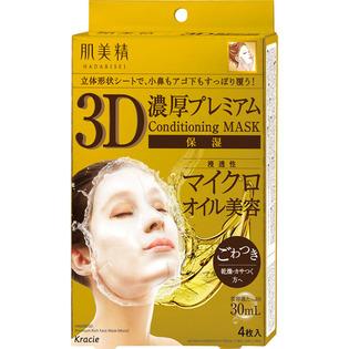 Kracie肌美精3D面膜金色