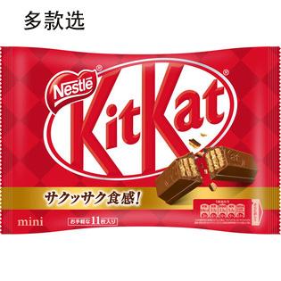 KitKat雀巢 奇巧迷你威化牛奶巧克力