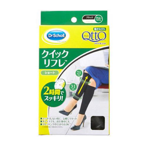 QTTO 一边工作一边快速美腿长筒袜
