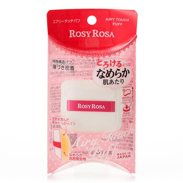 Rosy Rosa 空气触摸粉扑
