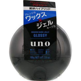 资生堂UNO吾诺定型啫喱强力自然亮泽型发蜡发泥 蓝色